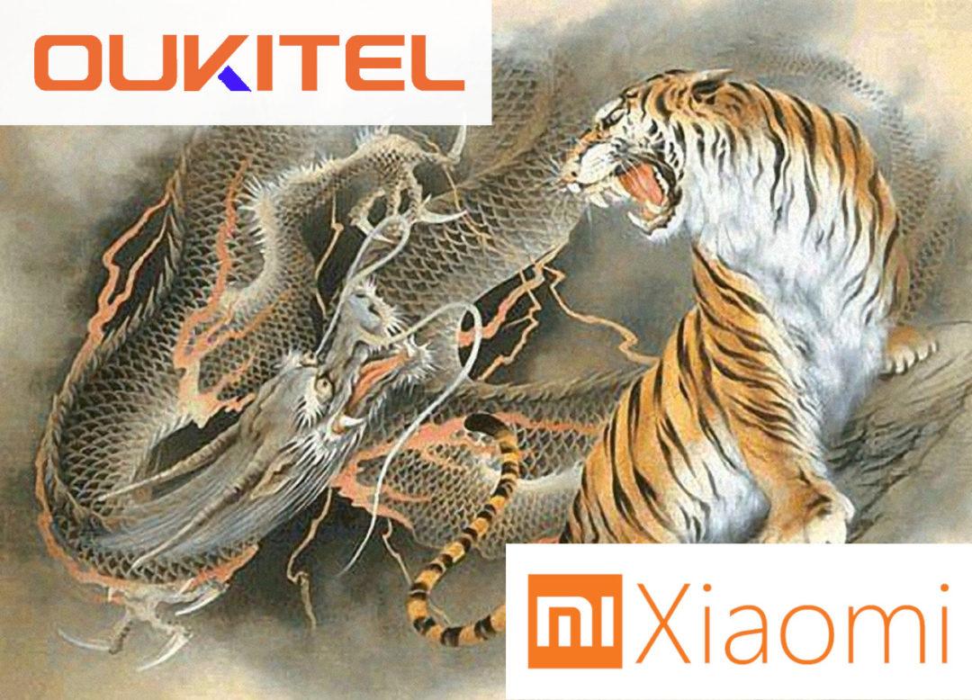 Войны китайских смартфонов - Oukitel против Xiaomi